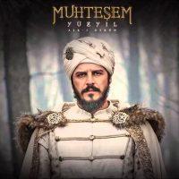 Шехзаде Мустафа - Великолепный Век 15