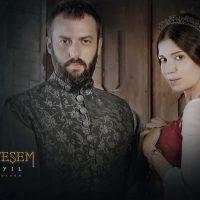Ибрагим паша - фото 14