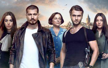 Турецкий сериал «Внутри» (2016-2017) 4