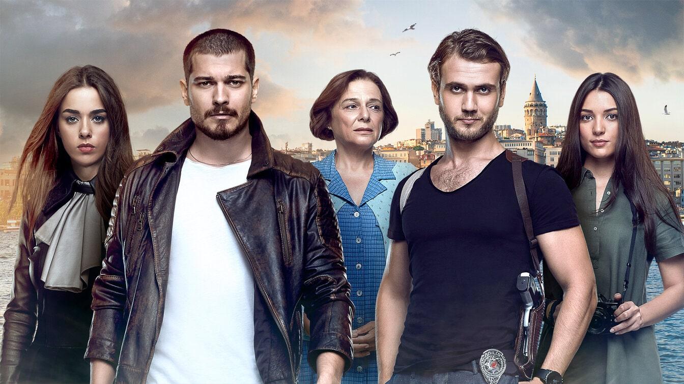 Турецкий сериал Внутри