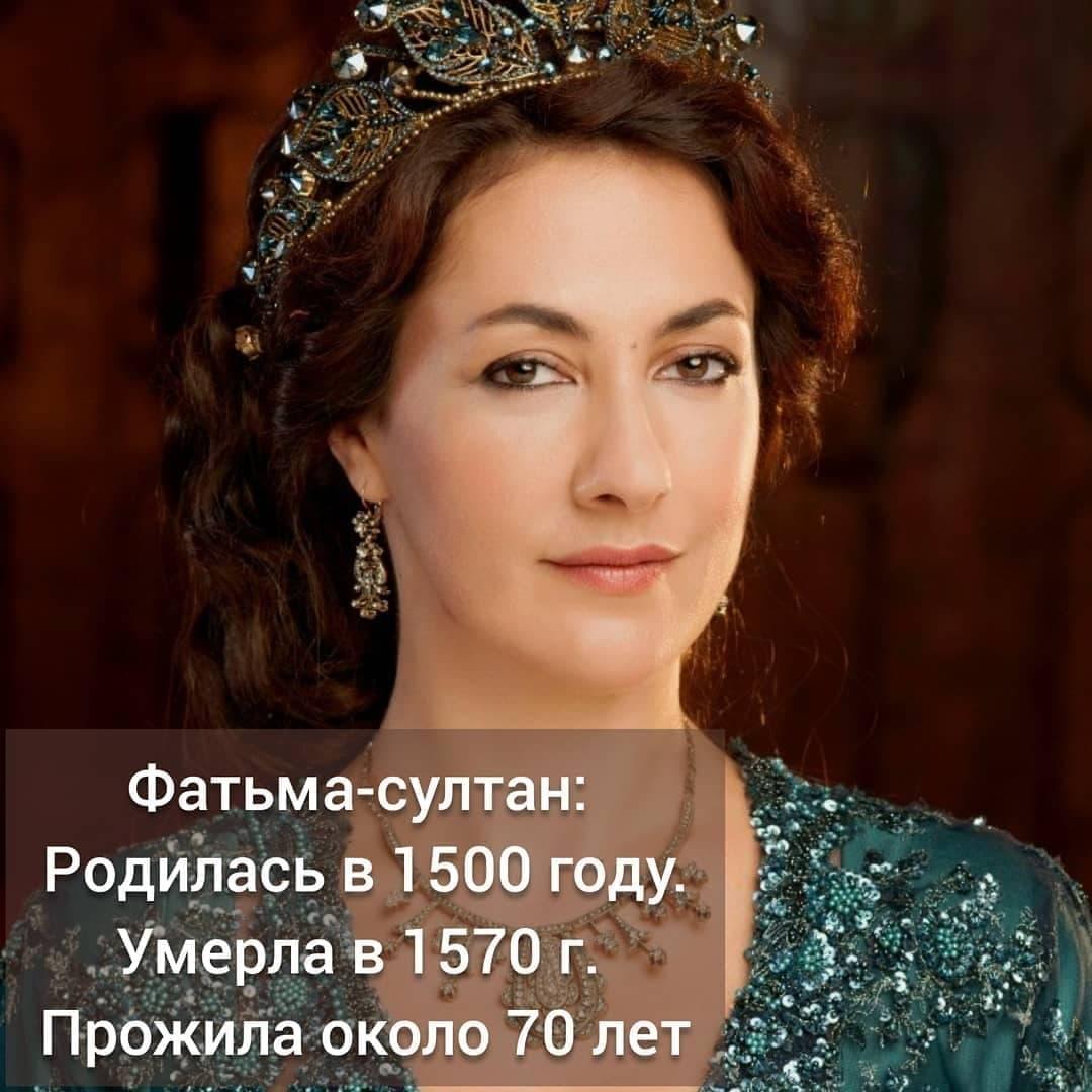 Султанши Великолепного века - кто из них прожил дольше всех? 1
